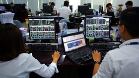 Vì sao khan hiếm thông tin quỹ?