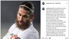 Bức tâm thư của Sergio Ramos trên Instagram