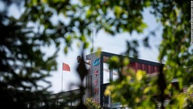 Cuộc điều tra công ty Changchun Changsheng vẫn đang tiếp tục được tiến hành (Ảnh : CNN)