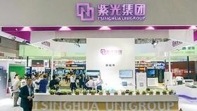Tsinghua Unigroup đã vỡ nợ vào tháng trước.