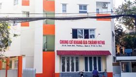 Công ty Khang Gia đã bán nhiều căn hộ trong chung cư Khang Gia Chánh Hưng (quận 8)  không có thật cho khách hàng.