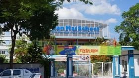 Trường Ban Mai, Hà Đông. (Ảnh: banmaischool.edu)