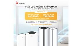 VinSmart mở bán máy lọc không khí và giải pháp nhà thông minh