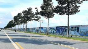 Lô đất 43ha tại phường Hòa Phú, TP Thủ Dầu Một, tỉnh Bình Dương thuộc Khu liên hợp công nghiệp - dịch vụ - đô thị Bình Dương.