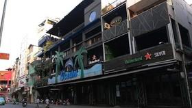 Thành phố Hạ Long tạm dừng hoạt động karaoke, vũ trường