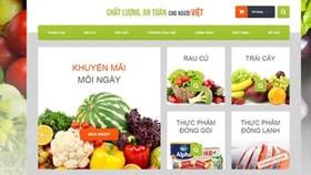 Các Sàn TMĐT tổ chức đảm bảo nguồn cung hàng hoá thiết yếu như ưu tiên hiển thị các mặt hàng nông sản, thực phẩm, nhu yếu phẩm cho TP.HCM trên nền tảng TMĐT.