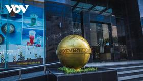 Tòa nhà Discovery Complex tại số 302 Cầu Giấy, quận Cầu Giấy, Hà Nội.