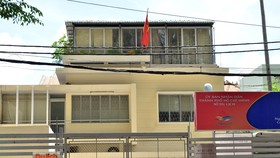 Thanh tra TPHCM đã kết luận một số sai phạm xảy ra tại Sở Du lịch TPHCM