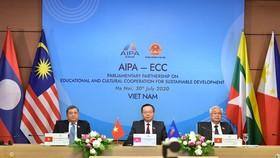Lãnh đạo Quốc hội Việt Nam chủ trì Hội nghị từ điểm cầu Nhà Quốc hội