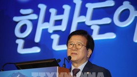Chủ tịch Quốc hội Hàn Quốc Park Byeong - Seug. Ảnh: TTXVN