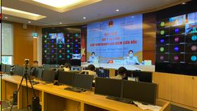 Phiên họp được tổ chức trực tuyến tại Nhà Quốc hội
