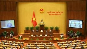 Toàn cảnh phiên khai mạc kỳ họp thứ 2, Quốc hội khoá XV