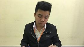Nguyễn Thái Lực  em trai của Nguyễn Thái Luyện, Chủ tịch HĐQT Công ty Alibaba.