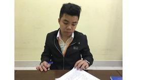 Khởi tố, bắt giam em trai của Nguyễn Thái Luyện, Chủ tịch HĐQT Công ty Alibaba.