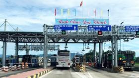 Kiến nghị dừng thu phí trạm BOT Bắc Bình Định vì đường hỏng