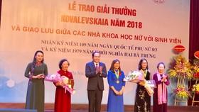 Lễ trao giải thưởng Kovalevscaia 2018