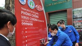 Khánh thành trạm rửa tay dã chiến đầu tiên tại Hà Nội