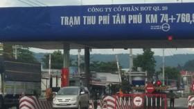 Trạm thu phi Tân Phú (QL20)