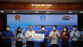 """Lễ phát động chương trình """"Trao học cụ - Tiếp tri thức"""" được tổ chức sáng 5-10 tại Hà Nội"""