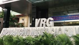 Chuyển Bộ Công an điều tra nhiều vi phạm trong quản lý, sử dụng đất tại Hà Nội, TPHCM và một số địa phương