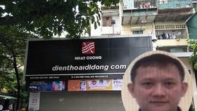 Hiện Bùi Quang Huy bỏ trốn, chưa bắt được