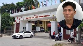Khởi tố thêm 2 nhân viên tại Bệnh viện Tâm thần Trung ương I