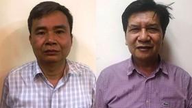 Đề nghị truy tố cựu Tổng Giám đốc Tổng công ty Máy động lực và Máy nông nghiệp Việt Nam