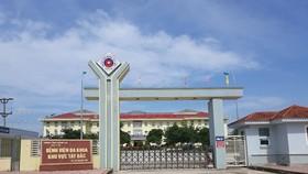 Bệnh viện Đa khoa khu vực Tây Bắc Nghệ An, nơi xảy ra vụ việc