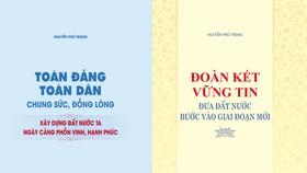 Ra mắt hai ấn phẩm của Tổng Bí thư Nguyễn Phú Trọng nhân dịp Quốc khánh 2-9