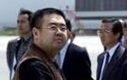 Thăm lãnh sự đối với nghi phạm Đoàn Thị Hương