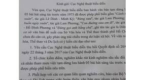 Thu hồi văn bản tạm dừng lưu hành 5 bài hát sáng tác trước năm 1975