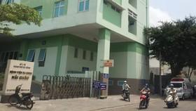 Khu cách ly tại Trung tâm Y tế quận Hải Châu