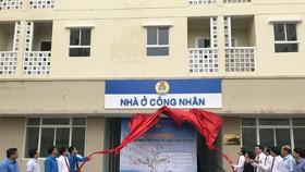 Công trình Nhà ở Công nhân Khu công nghiệp Hòa Cầm (phường Hòa Thọ Tây, quận Cẩm Lệ, TP Đà Nẵng) đã chính thức được khánh thành và đưa vào sử dụng giai đoạn 1