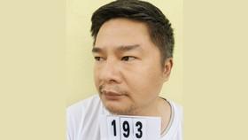 Mạo danh người nhà nguyên lãnh đạo Đà Nẵng để chiếm đoạt 1,7 tỷ đồng và 60.000 USD
