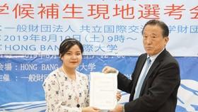 Nữ sinh HIU xuất sắc nhận học bổng du học Nhật Bản