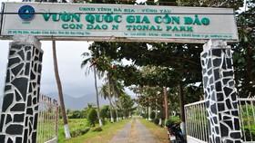 Tạm dừng thu hút các dự án du lịch ở Vườn quốc gia Côn Đảo