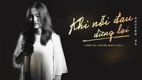 Nhạc sĩ Nguyễn Minh Cường ra mắt Music Diary 3