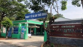 Trạm y tế xã An Thới Đông. Ảnh: Sở y tế TPHCM