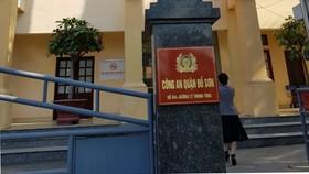 Xử nghiêm 4 cán bộ Công an quận Đồ Sơn, Hải Phòng
