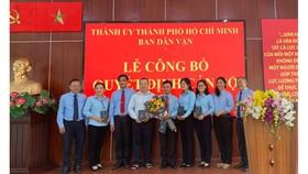 Thí sinh Phan Lê Vũ trúng tuyển chức danh trưởng phòng thuộc Ban Dân vận Thành ủy TPHCM