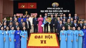 Đồng chí Trần Hoàng Danh tái đắc cử Bí thư Quận ủy quận 12