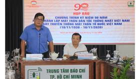 Tổ chức các hoạt động kỷ niệm 90 năm Ngày thành lập Mặt trận Dân tộc thống nhất Việt Nam