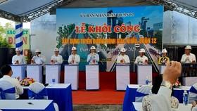 Khởi công công trình nâng cấp, mở rộng đường Đình Giao Khẩu, quận 12