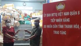 Nhiều địa phương gửi hàng hỗ trợ người dân TPHCM