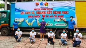 Bình Phước kêu gọi người dân ủng hộ TPHCM và các tỉnh Đông Nam bộ