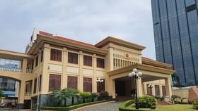 Đà Nẵng hạn chế các cuộc họp và hội nghị không cần thiết