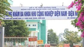 Quảng Nam sẽ siết chặt kiểm tra các trường hợp nhập cảnh theo diện chuyên gia