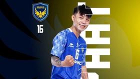 Lâm Tấn Phát được triệu tập vào đội tuyển futsal Việt Nam chuẩn bị cho World Cup 2021