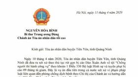 Chánh án TAND Tối cao gửi thư khen tòa xử vụ đầu tiên liên quan Covid-19