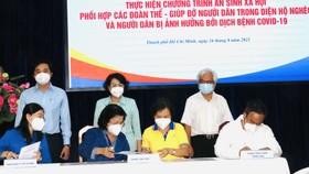 Trung tâm An sinh TPHCM tiếp nhận 1 triệu suất ăn cho người khó khăn